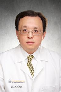 Aubrey Chan, MD, PhD
